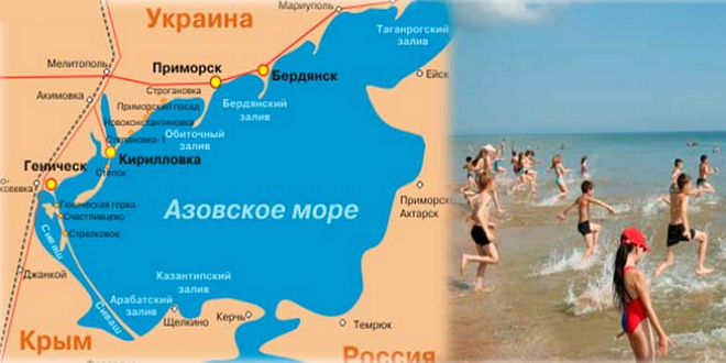 Доступный отдых на берегу Азовского моря • 2016